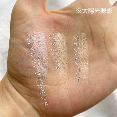 ~ダイヤモンドライト シリーズ~ マルチユース ハイライター トリオ/Too Faced/ハイライトを使ったクチコミ(3枚目)