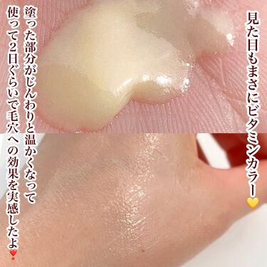 キールズ DS ライン コンセントレート 12.5 C/Kiehl's/美容液を使ったクチコミ(7枚目)