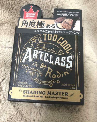 あんにんさんの「too cool for schoolアートクラス バイ ロダン<プレストパウダー>」を含むクチコミ
