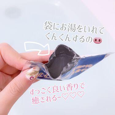 えむじぇいの湯/温泉の素/入浴剤を使ったクチコミ(5枚目)