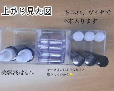 コスメ収納/DAISO/その他を使ったクチコミ(2枚目)