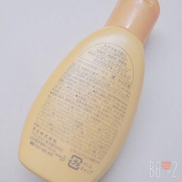 ビオレUV のびのびキッズミルク SPF50+/ビオレ/日焼け止め(ボディ用)を使ったクチコミ(2枚目)