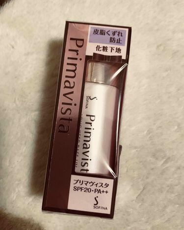 皮脂くずれ防止 化粧下地/ソフィーナ プリマヴィスタ/化粧下地を使ったクチコミ(2枚目)