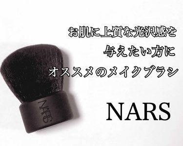 カブキ ボタン/NARS/メイクブラシを使ったクチコミ(1枚目)