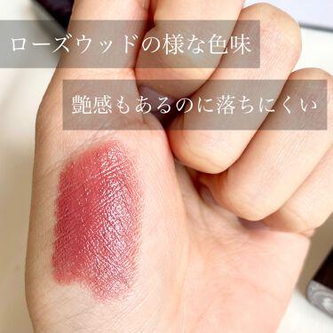 ルージュ ココ ブルーム /CHANEL/口紅を使ったクチコミ(3枚目)
