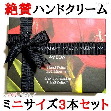 ハンド リリーフ/AVEDA/ハンドクリーム・ケアを使ったクチコミ(1枚目)
