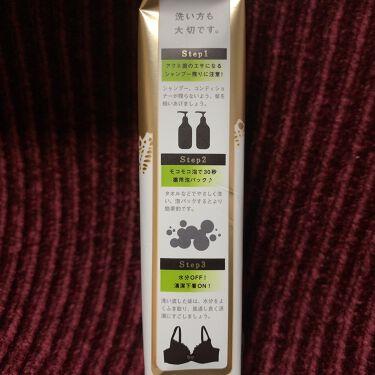 ニキビを防ぐ薬用石鹸 ForBack/ペリカン石鹸/ボディ石鹸を使ったクチコミ(3枚目)