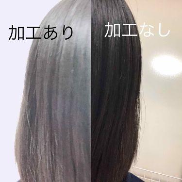 インテンシブ ヴィタミルク 毛先まで傷んだ髪用/パンテーン/アウトバストリートメントを使ったクチコミ(2枚目)