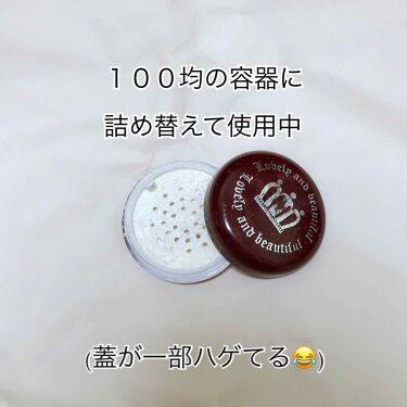 シルクパウダー/自然化粧品研究所/ルースパウダーを使ったクチコミ(3枚目)