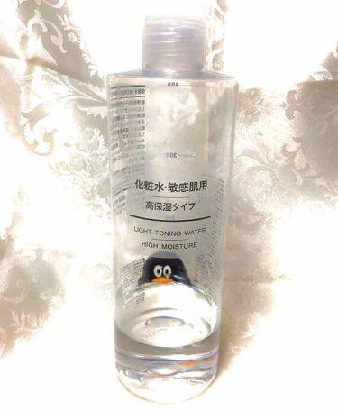 ペンギンの人さんの「無印良品化粧水・敏感肌用・高保湿タイプ<化粧水>」を含むクチコミ