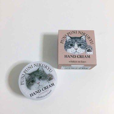 NIKUKYU NO KAORI HAND CREAM/フェリシモ猫部/ハンドクリーム・ケアを使ったクチコミ(1枚目)