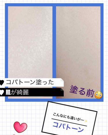 キレイ魅せUVマシュマロ肌/コパトーン/日焼け対策・ケアを使ったクチコミ(3枚目)