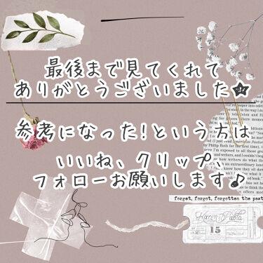 トリートメントマスカラ クリア/anelia natural/まつげ美容液を使ったクチコミ(6枚目)
