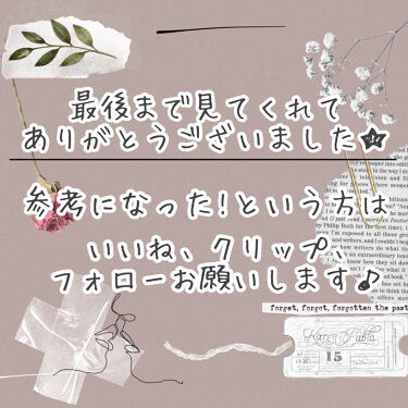 ティントウォーター/PERIPERA/口紅を使ったクチコミ(6枚目)