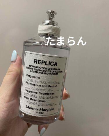 レプリカ オードトワレ レイジー サンデー モーニング/MAISON MARTIN MARGIELA PARFUMS/香水(レディース)を使ったクチコミ(1枚目)