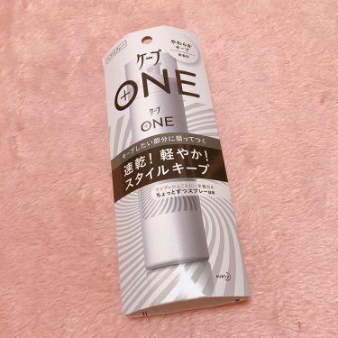 ケープ ONE やわらかキープ/しっかりキープ /ケープ/ヘアスプレー・ヘアミストを使ったクチコミ(2枚目)