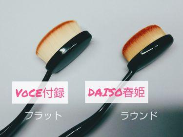 春姫ファンデーションブラシ(オーバル型)/DAISO/メイクブラシを使ったクチコミ(3枚目)