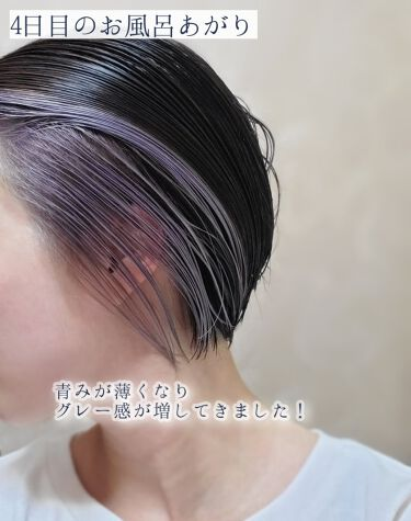 【画像付きクチコミ】セルフで寒色系hairを楽しみたい💙𓐄𓐄𓐄𓐄𓐄𓐄𓐄𓐄𓐄𓐄𓐄𓐄𓐄𓐄𓐄𓐄𓐄𓐄𓐄𓐄𓐄𓐄𓐄こんばんは~めるすです❣️今回は、久しぶりの#めるすヘアー投稿になります(*॑꒳॑*)私はインナーカラーをころころ変えているのですが、最近はアッシュミ...