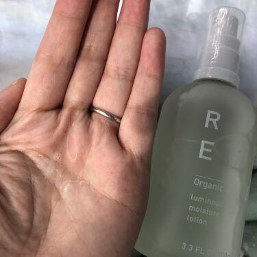 ルミナス モイスチャーセラム/REELA Organics/美容液を使ったクチコミ(3枚目)