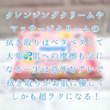moony おしりふき やわらか厚手/ユニ・チャーム/その他を使ったクチコミ(1枚目)