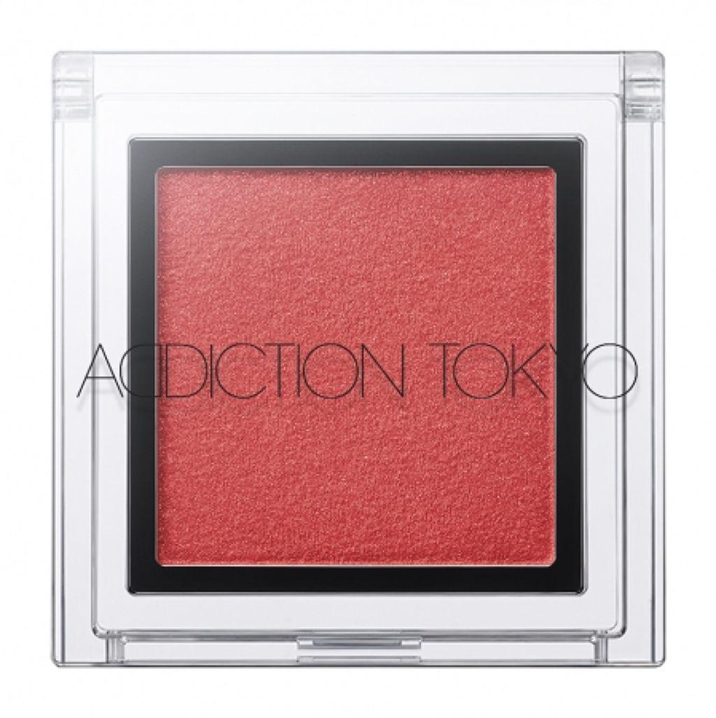 152 Saffron Red