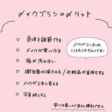 つるこ on LIPS 「︎❤︎魔法少女風メイクブラシが可愛すぎる件❤︎こんにちはつるこ..」(3枚目)