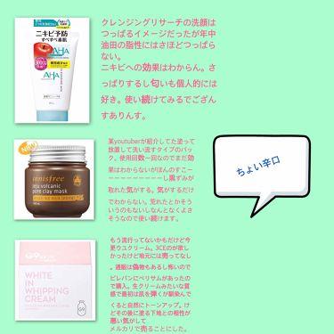 薬用アクネ ウォッシュ/クレンジングリサーチ/洗顔フォームを使ったクチコミ(2枚目)