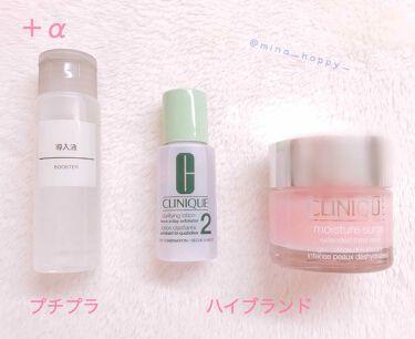 エクサージュホワイト ピュアホワイト ミルク III/ALBION/乳液を使ったクチコミ(3枚目)
