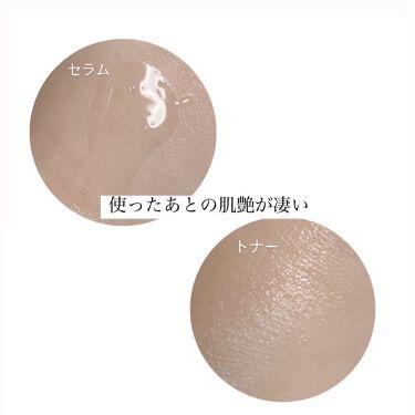 3番 すべすべキメケアセラム/ナンバーズイン/美容液を使ったクチコミ(2枚目)
