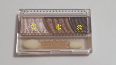 トーンアップアイシャドウ/CEZANNE/パウダーアイシャドウを使ったクチコミ(2枚目)