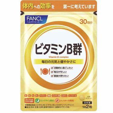 ホワイトフォース/ファンケル/美肌サプリメントを使ったクチコミ(2枚目)