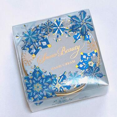 スノービューティー ホワイトニング ハンドクリーム/スノービューティー/ハンドクリーム・ケアを使ったクチコミ(1枚目)