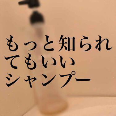 ハホニコ プロ ラメイ ヘアクレンジング/HAHONICO/シャンプー・コンディショナーを使ったクチコミ(1枚目)