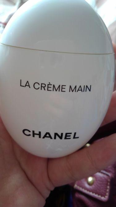 ラ クレーム マン/CHANEL/ハンドクリーム・ケアを使ったクチコミ(3枚目)