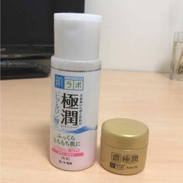 極潤パーフェクトゲル/肌ラボ/オールインワン化粧品を使ったクチコミ(2枚目)