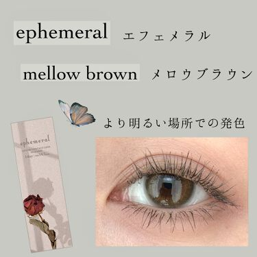 ephemeral/ephemeral/カラーコンタクトレンズを使ったクチコミ(2枚目)