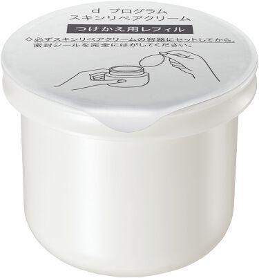 スキンリペアクリーム 45g (レフィル)