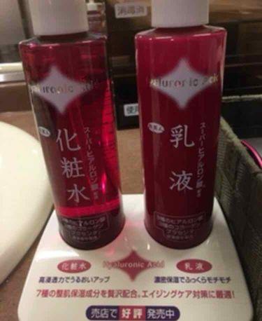 スーパーヒアルロン酸化粧水/旅美人/化粧水を使ったクチコミ(2枚目)