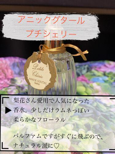 ジミーチュウ オード パルファム/ジミー チュウ/香水(レディース)を使ったクチコミ(7枚目)