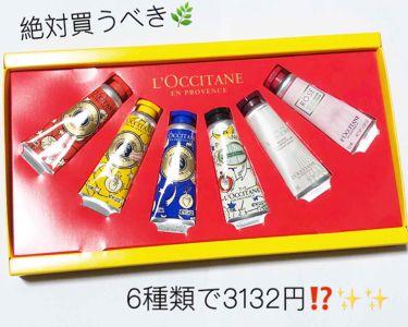 riiiii♥︎さんの「ロクシタンシア ハンドクリーム<ハンドクリーム・ケア>」を含むクチコミ