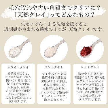 生せっけん スティック [ホワイト] オリジナル/Ruam Ruam(ルアンルアン)/洗顔石鹸を使ったクチコミ(1枚目)