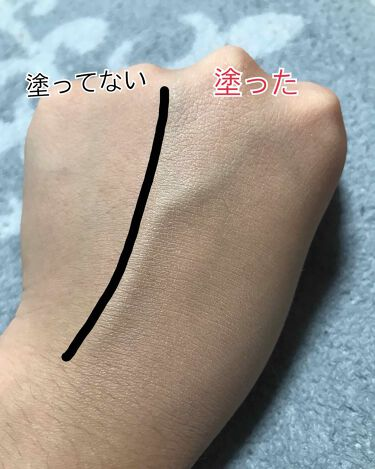 BB クリーム/ちふれ/化粧下地を使ったクチコミ(3枚目)