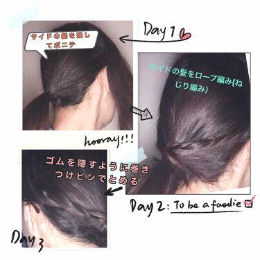 ふらんきんせんす(ふらん)イエベ秋/agm盛り上げ隊 on LIPS 「ボブのヘアアレンジ。①サイドの髪を残して低めの位置でポニー②サ..」(2枚目)
