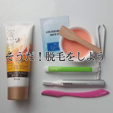 プリティー スリムL /貝印/脱毛・除毛を使ったクチコミ(1枚目)