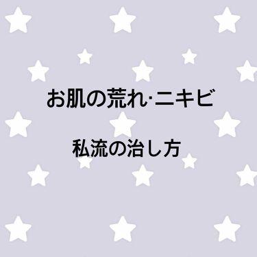 chosukunさんの「ジョンソン・エンド・ジョンソン(医薬品)テラ・コートリル 軟膏(医薬品)<その他>」を含むクチコミ