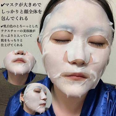 セルラッシュ エイジレスシートマスク/ブレーンコスモス/シートマスク・パックを使ったクチコミ(2枚目)