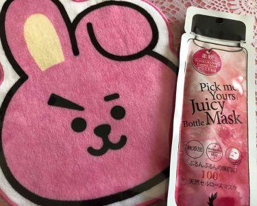 pinkさんの「その他シゼナジューシー ボトルマスク<シートマスク・パック>」を含むクチコミ