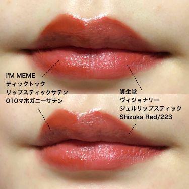 アイムティックトックリップスティックサテン/I'M MEME/口紅を使ったクチコミ(1枚目)