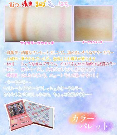 刀剣乱舞1番コフレ/BANDAI SPIRITS/その他を使ったクチコミ(4枚目)