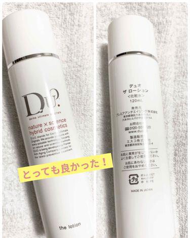 ザ ローション/DUO/化粧水を使ったクチコミ(2枚目)